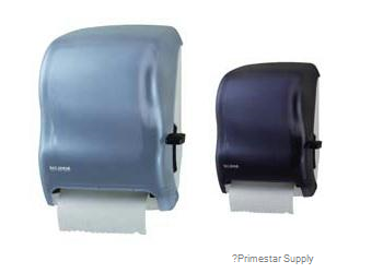 Savvy Lever Roll Towel Dispenser 16 1/2