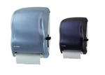 "Savvy Lever Roll Towel Dispenser 16 1/2""x12 15/16""x9 1/4"""